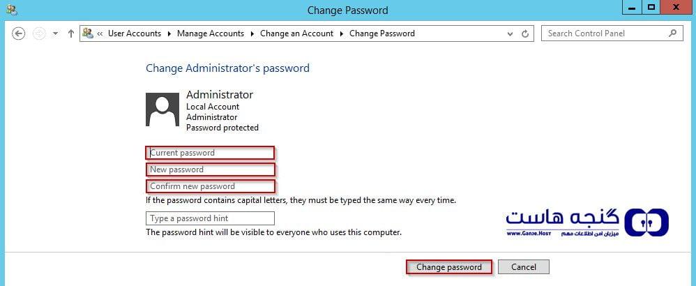 تغییر رمز عبور ویندوز
