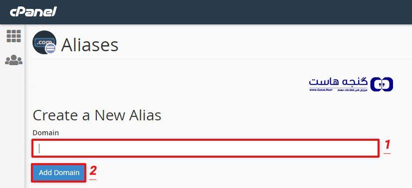 name of alias domain