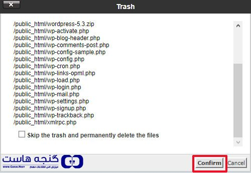 confirm to delete public_html files