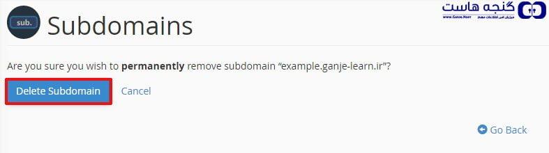 delete subdomains