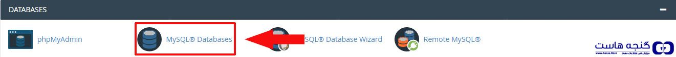 select mysql database