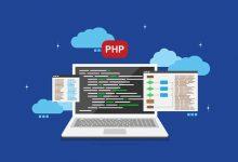 آموزش تغییر نسخه PHPدر سی پنل