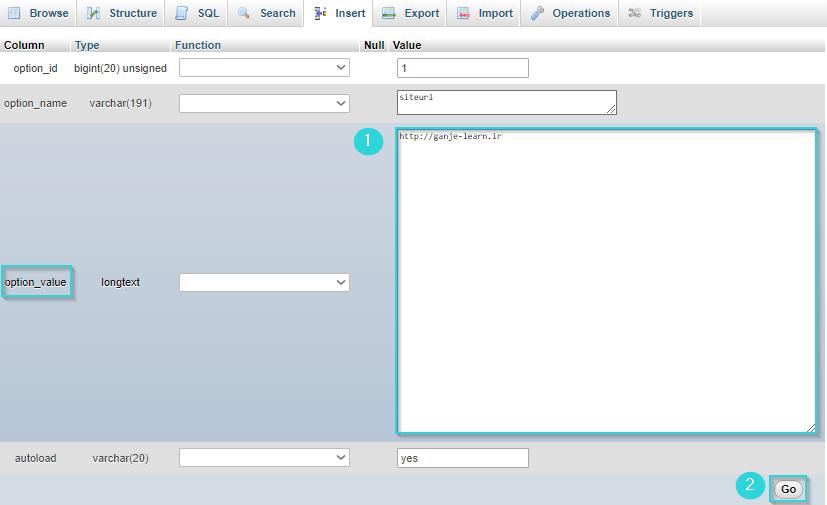 فرایند تغییر آدرس های سایت از دیتابیس وردپرس