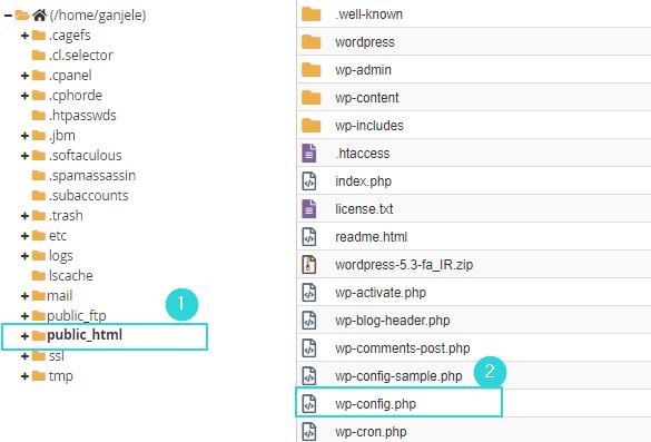 اضافه کردن https به صفحه ورود و مدیریت وردپرس