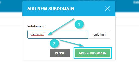 ایجاد Sub Domain در دایرکت ادمین