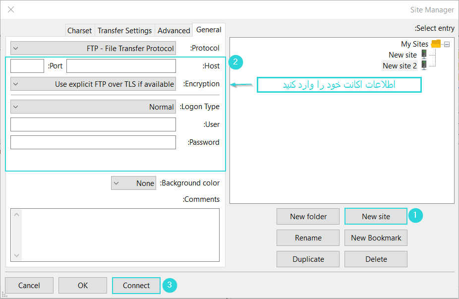 input-ftp-account-in-filezilla