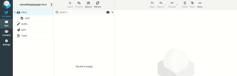 نحوهی ورود به ایمیل در دایرکت ادمین