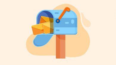 تصویر از تغییر رمز ایمیل در دایرکت ادمین