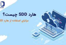 تصویر از هارد SSD چیست؟ مزایای استفاده از آن