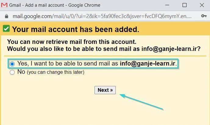 مراحل اتصال ایمیل هاست به جیمیل