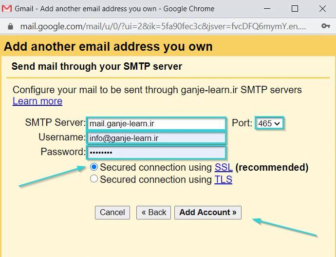وارد کردن اطلاعات لازم برای اتصال ایمیل هاست به جیمیل
