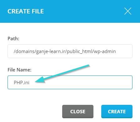 افزایش حافظه PHP هاست