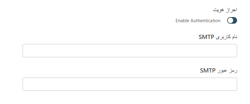 بخش احراز هویت در افزونه wp mail smtp