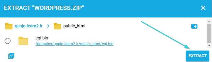اکسترکت کردت فایل های وردپرس در هاست دایرکت ادمین