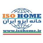 خانه ایزو ایران